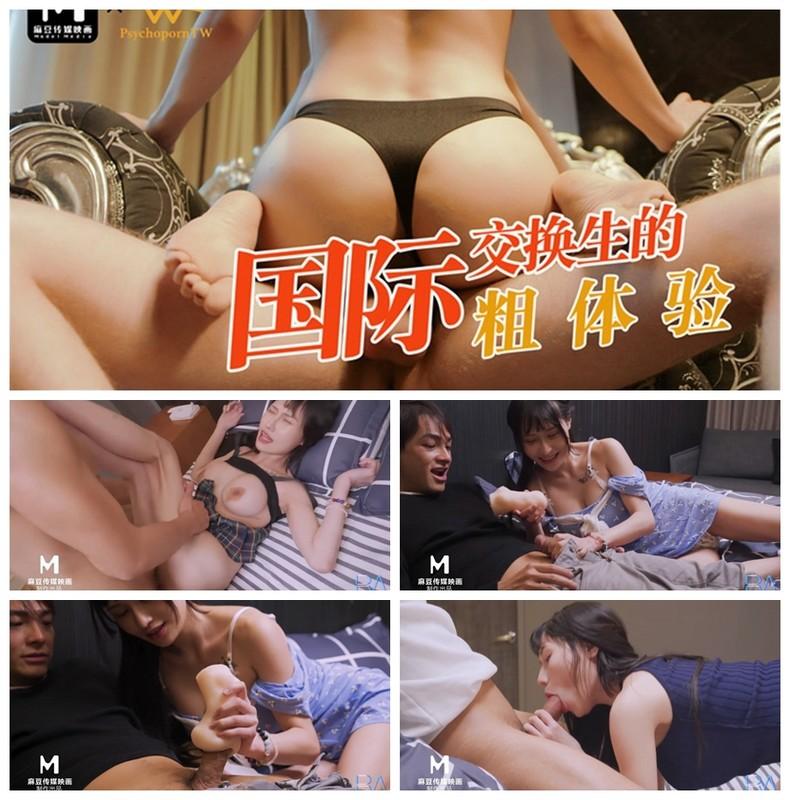【線上x20】渣男酒裡下性藥迷倒漂亮美女帶回宿舍強搞還要拍下視頻被妹子罵滾